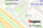 Схема проезда до компании Best console в Москве