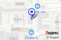 Схема проезда до компании АВТОСЕРВИСНОЕ ПРЕДПРИЯТИЕ АРБАТ РЕЙСИНГ в Москве