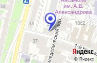 Схема проезда до компании НИТА в Москве