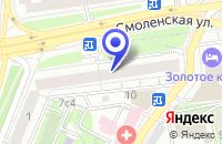 Схема проезда до компании СМ КВАДРАТ в Москве