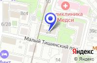 Схема проезда до компании ТФ СПАРТА в Москве