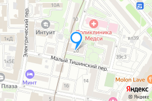 Снять однокомнатную квартиру в Москве Малый Тишинский переулок, 20