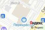 Схема проезда до компании Балко в Москве