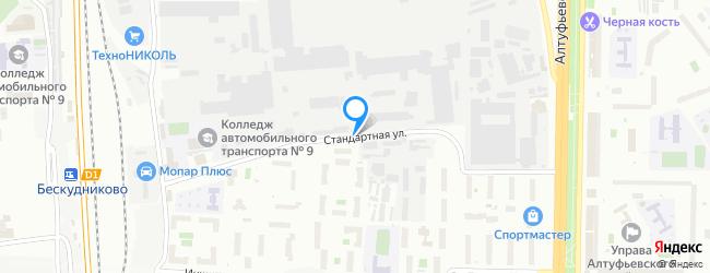 Стандартная улица