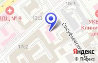 Схема проезда до компании ЦЕНТР ЭКСТРЕННОЙ ВЕТЕРИНАРНОЙ ПОМОЩИ в Москве