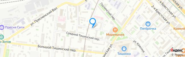 Малый Тишинский переулок