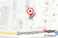 Схема проезда до компании Магистраль в Подольске