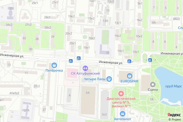 Ремонт телевизоров Улица Инженерная на яндекс карте