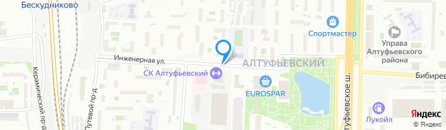 Инженерная улица