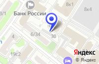 Схема проезда до компании САЛОН ЖАЛЮЗИ-ШТОР АМЕК ЕВРАЗИЯ ЛИМИТЕД в Москве