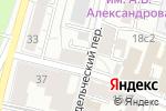 Схема проезда до компании Хавкин и партнеры в Москве