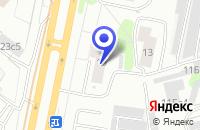 Схема проезда до компании СЕРВИСНОЕ ПРЕДПРИЯТИЕ АЛАН-АВТО в Москве