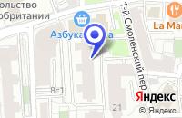 Схема проезда до компании КБ ЭМАЛ в Москве