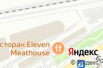Схема проезда до компании Китан Инвест в Москве