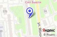 Схема проезда до компании ИНФОРМАЦИОННАЯ СЛУЖБА НОРДФАРМИНФО в Москве