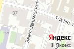 Схема проезда до компании Единая Россия в Москве