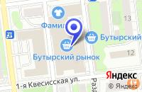 Схема проезда до компании АПТЕКА ЯНТРА в Москве
