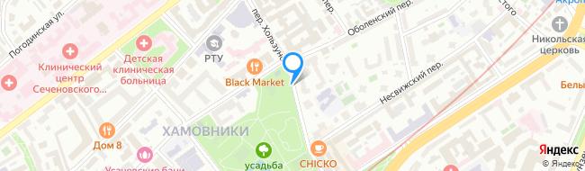 переулок Хользунова