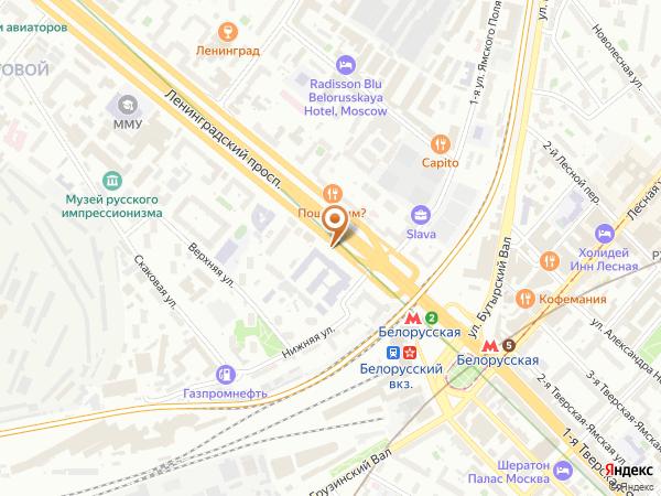 Остановка Белорусский вокз. в Москве