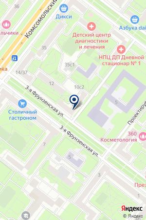 МАГАЗИН БЫТОВОЙ ТЕХНИКИ ХЭЛЛ-СЕРВИС на карте Москвы