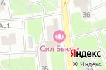 Схема проезда до компании Сильвия в Москве