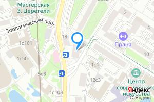 Комната в Москве Большая Грузинская ул., 16