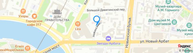 Новинский переулок