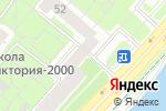 Схема проезда до компании ЛаБриз в Москве