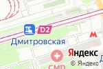 Схема проезда до компании Квартал в Москве
