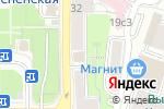 Схема проезда до компании Национальная гильдия инновационных менеджеров в Москве