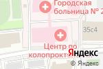 Схема проезда до компании Городская клиническая больница №24 в Москве