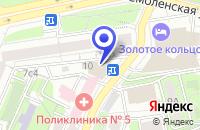 Схема проезда до компании НОТАРИУС НИКИФОРОВА Е.В. в Москве
