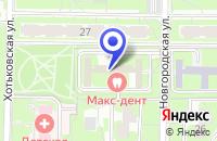 Схема проезда до компании СЕРВИС-ФИРМА БАЗИС в Москве