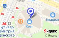 Схема проезда до компании Гаджеты со всего мира в Москве