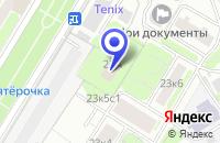 Схема проезда до компании КОНСАЛТИНГОВАЯ КОМПАНИЯ АЙТИ в Москве