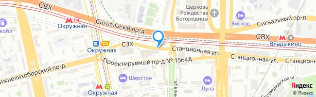 Станционная улица