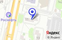 Схема проезда до компании СЕРВИСНЫЙ ЦЕНТР МХМ-АВТО в Москве