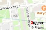 Схема проезда до компании Инотера в Москве