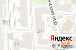 Схема проезда до компании SMOLENSKY DE LUXE в Москве