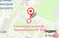 Схема проезда до компании Стоматологическая поликлиника №64 в Москве