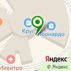 Местоположение компании BIOLUX