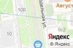 Схема проезда до компании Domalina в Москве