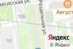 Схема проезда до компании КриптоЭкс в Москве
