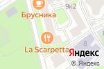 Схема проезда до компании БРУСНИКА в Москве