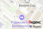 Схема проезда до компании Filini в Москве