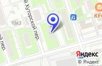 Схема проезда до компании КОНСАЛТИНГОВАЯ КОМПАНИЯ СОЛВЕР в Москве