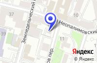 Схема проезда до компании КБ ГОРОДСКОЙ ОТЕЧНЫЙ БАНК в Москве