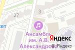Схема проезда до компании Александровский в Москве