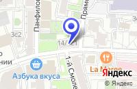 Схема проезда до компании КБ НОВЫЙ СИМВОЛ в Москве
