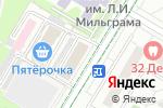 Схема проезда до компании Стелла Память в Москве